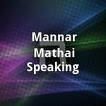 Mannar Mathai Speaking songs