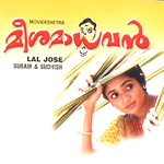 Listen to Ente Ellam songs from Meesa Madhavan