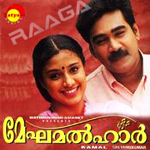 Listen to Oru Nooru Pushpam songs from Meghamalhar