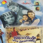 Monisha Ente Monalisa songs