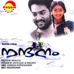 Nandanam songs
