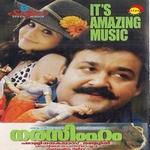 Narasimham songs