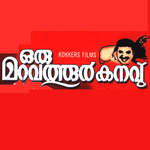 Listen to Sundariye songs from Oru Maravathoor Kanavu