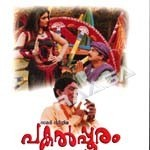 Listen to Pakalppooram songs from Pakalppooram