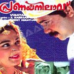 Pranaya Nilavu songs