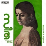 Seetha songs