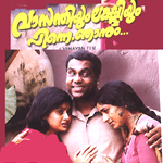 Listen to Chandinpottum songs from Vasanthiyum Lakshmiyum Pinne Njanum