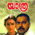 Listen to Thanthinnam Thanam songs from Yaatra