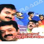 Kindini Poove songs