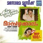 Mampazhakkalam songs