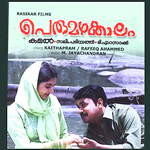 Listen to Meharuba songs from Perumazhakaalam