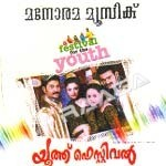 Listen to Kalla Kalla Kochu Kalla     songs from Youth Festival