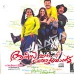 Listen to Pottu Thottu songs from Alice In Wonderland