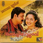 Kochirajavu songs