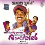 Raappakal songs