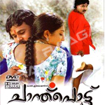 Chandupottu songs