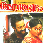 Listen to Thiranurayum songs from Ananthabhadram