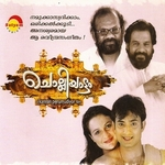 Cholliyattam songs