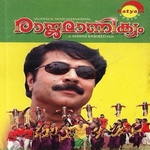 Rajamanickam songs