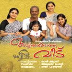 Achanuranghatha Veedu songs