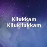 Kilukkam Kilukilukkam songs