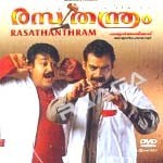 Rasathanthram songs