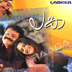 Listen to Katalezhum Vazhum songs from Lanka