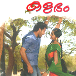 Listen to Neeyinnente songs from Kalabham