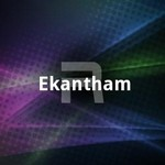 Ekantham songs
