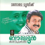 Balettan  songs