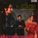 Listen to Ormakale songs from Pratheeksha