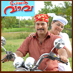 Listen to Vave Makane songs from Pothen Vava