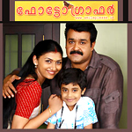 Listen to Pulchadi songs from Photographer