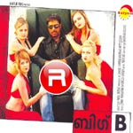 Big B songs