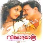 Vinodayathra songs