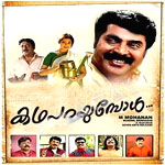 Kathaparayumbol songs