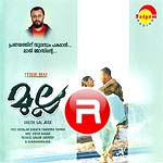 Listen to Kannin Vaathil 2 songs from Mulla