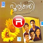 Sooryakanthi (Album) songs