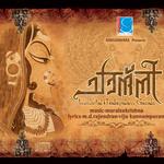 Chaandni (Ghazals) songs