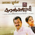 Listen to Ennunni Poovinoru songs from Kanalkannadi