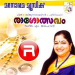 Ragolsavam (Album) songs