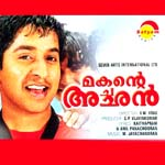 Makante Achan songs
