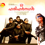 2 Harihar Nagar songs