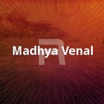 മധ്യ വേനൽ songs