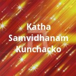 Katha Samvidhanam Kunchacko songs
