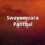 Swayamvarapanthal songs