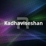Kadhaviseshan songs