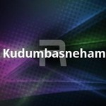 Kudumbasneham songs