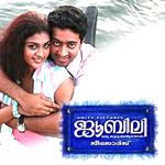 Listen to Piriyaaninivayya songs from Jubilee