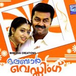 Malabar Wedding songs